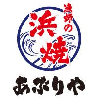 aburiya_logo